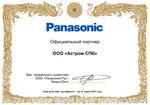 Panasonic партнер 2021