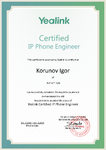 Сертификат специалиста по SIP телефонамYeaink