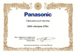 Panasonic партнер 2019