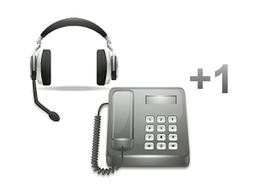 SpRecord VoIP Resident (Дополнительный SIP канал)